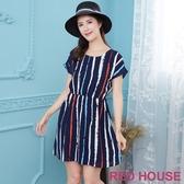 【RED HOUSE 蕾赫斯】撞色直條紋鬆緊洋裝(藍色)