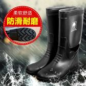 雨鞋 雨靴男高筒男士高筒男耐磨勞保防滑加厚膠鞋雨鞋男士加絨保暖雨靴【全館免運】
