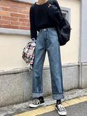 牛仔褲 牛仔褲秋季韓版褲子高腰直筒闊腿褲女裝 伊韓時尚