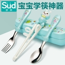 筷子 兒童訓練筷一段小孩家用練習勺子叉餐具套裝寶寶學習吃飯神器 - 雙十二交換禮物