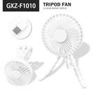 GXZ-F1010章魚三腳架風扇 五葉送風 3檔位風速 低噪音 攜帶外出方便 夾式/手持/台式/手機支架風扇