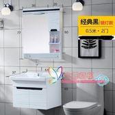浴櫃 衛浴浴室櫃衛生間洗漱台洗臉盆櫃組合洗手台盆現代簡約小戶型T 2色