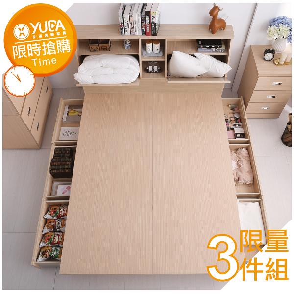 抽屜床組 北歐都市風【6抽屜床底+加高床頭】5尺雙人床組 (床頭箱+床底+床邊櫃)3件組【YUDA】