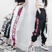束腳褲 休閒褲春夏季新款運動褲女學生韓版原宿BF風潮薄款寬鬆的INS束腳褲
