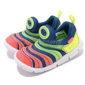 Nike 毛毛蟲鞋 Dynamo Free SE TD 彩色 深藍 嬰兒鞋 學步鞋 小童鞋 小朋友【PUMP306】 AA7217-400