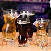 啤酒杯玻璃杯創意大號加厚水杯果汁杯套裝個性人體超大號扎啤杯