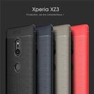 88柑仔店~索尼Sony Xperia XZ3 H9493 6吋 手機殼簡約商務皮紋荔枝紋tpu防摔保護套新款