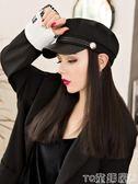 帽子帶假髮一體女秋冬天款英倫復古中長髮自然時尚貝雷帽全頭套式 童趣屋