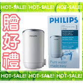 《現貨立即購+贈科技纖維布》Philips WP3922 飛利浦 五重過濾 WP3812專用濾芯 (日本原裝)