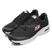 Skechers 慢跑鞋 Arch Fit 黑 紅 男鞋 運動鞋 【ACS】 232040BKRD