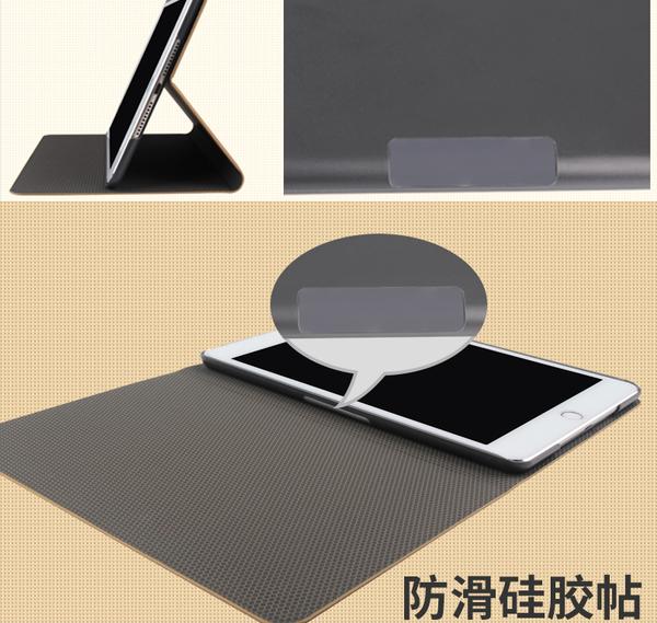 iPad Air 2 全包保護套 復古平板套 平板電腦皮套 Air 平板保護殼 防摔保護皮套 支撐支架功能