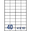 Unistar 裕德3合1電腦標籤紙 (1)US4461 40格 (100張/盒)