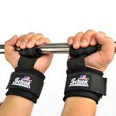 健身助力帶-舉重訓練防滑顆粒男運動手套2款71w33[時尚巴黎]
