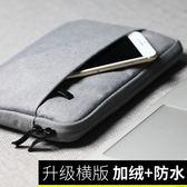 iPad A1893-9.7吋平板保護套 蘋果第六代 iPad 9.7吋 平板保護套 蘋果IPAD A1701 10.5吋平板保護殼