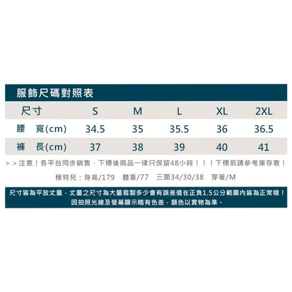 ASICS 男七吋平織短褲(免運 三分褲 亞瑟士 慢跑 路跑 運動 吸濕排汗≡排汗專家≡