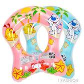 嬰兒游泳圈 寶寶充氣救生圈浮圈 嬰幼兒童腋下圈 游泳-ifashion