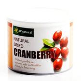 歐納丘~天然整顆蔓越莓乾210公克/罐