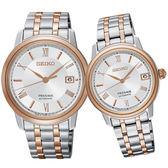 【台南 時代鐘錶 SEIKO】精工 PRESAGE 細緻品味情人對錶機械錶 SRPC06J1 SRP856J1