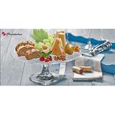 Pasabahce Patisserie造型蛋糕盤 Modern摩登點心盤 水果盤 兩款