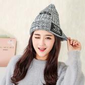毛帽 混色 貼布 尖尖帽 絨 刷毛 針織 毛帽【QI1786】 icoca