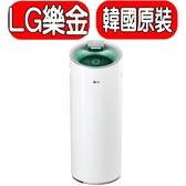 LG樂金【PS-W309WI】空氣清淨機 (直立式) 白色