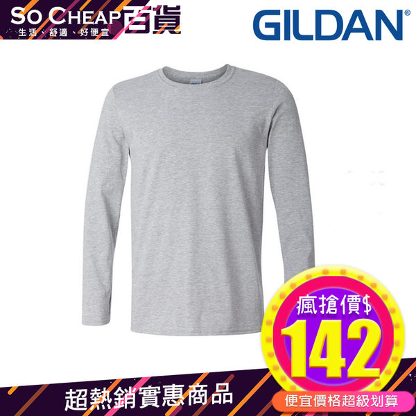 GILDAN 吉爾登 長袖T恤 - 正品 美國棉 素色 中性 新款 情侶裝 團服