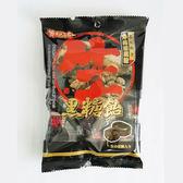 RIBON立夢 生 黑糖飴90g-3包【合迷雅好物超級商城】