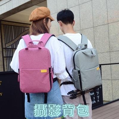 相機包攝影背包-休閒輕便雙肩尼龍攝影包4色73pp299[時尚巴黎]