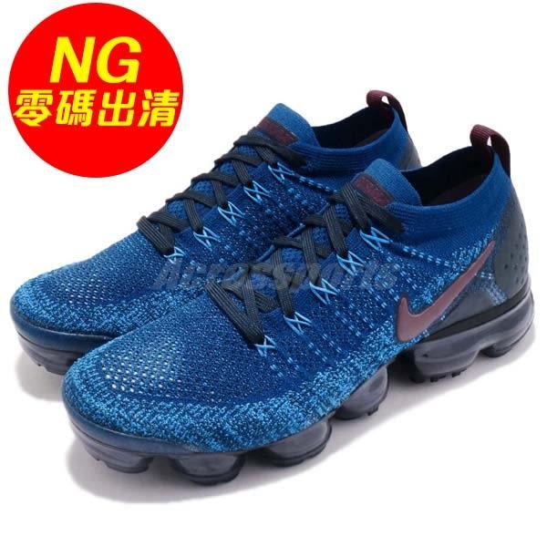 【US11.5-NG出清】Nike Air VaporMax Flyknit 2 鞋內標型號不同 藍 深藍 編織 氣墊 運動鞋 男鞋【PUMP306】