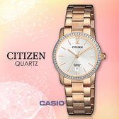 CITIZEN 星辰手錶專賣店   EU6039-86A 石英指針女錶 不鏽鋼錶帶 銀白色錶面 防水50米 日期顯示