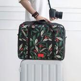 大容量旅行包手提包男女出差防水行李包短途旅游袋摺疊登機包 智能生活館