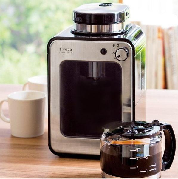 限時促銷~【SIROCA】自動研磨咖啡機 STC-408《刷卡分期+免運》