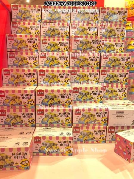 (現貨&樂園實拍) 大阪環球影城限定 小小兵 BITES トミカ 模型小車