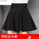 女式個性擺裙春夏季修身短款顯高百褶半身裙矮個子嬌小高腰裙子 HX4897【花貓女王】