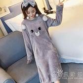 睡衣女秋冬季珊瑚絨睡裙女中長款韓版卡通甜美可外穿法蘭絨洋裝 小時光生活館