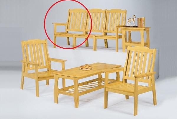 HY-614-4  本色單面實木單面左扶手椅-單張