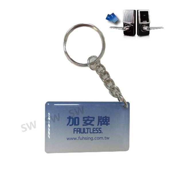 LY008 加安電子鎖感應鑰匙 IC鑰匙磁扣卡 RFID卡 感應扣 感應卡 門禁卡考勤卡 加安FAULTLESS