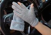 手套 男女情侶露指觸屏加絨羊毛保暖半指開車寫字針織手套  綠光森林