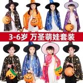 萬圣節兒童服裝女巫女童披風幼兒園表演區材料男童魔法師斗篷道具 樂事館新品