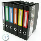4孔D型專案文件收納夾-背寬1吋 (64...