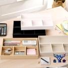 抽屜整理紙質收納分隔桌面隔板自由組合儲物擋板【古怪舍】