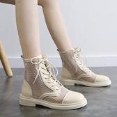短靴 馬丁靴女英倫風春夏百搭平底短靴切爾西瘦瘦靴子夏季透氣網靴 (快速出貨)