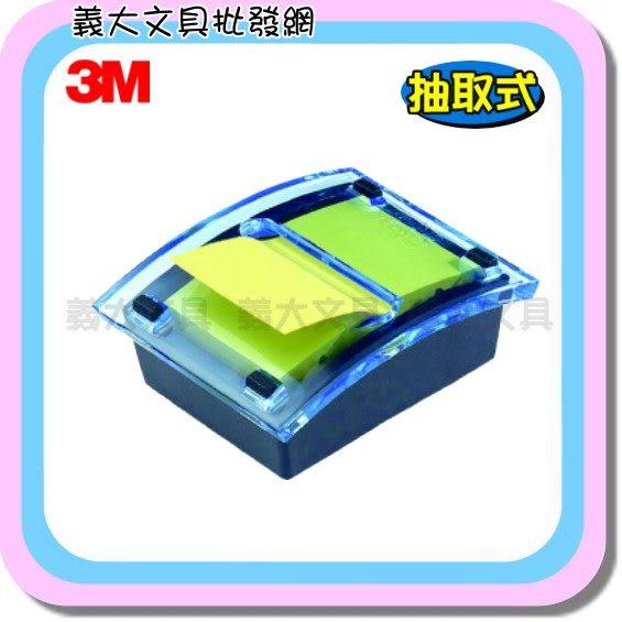 義大文具批發網~3M 便條台DS123-1 可再貼便利貼 便條紙 便條盒