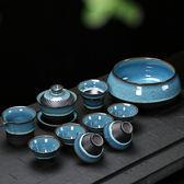 茶杯套裝家用簡約現代客廳辦公室整套黑陶瓷茶壺茶碗日式功夫茶具   初見居家