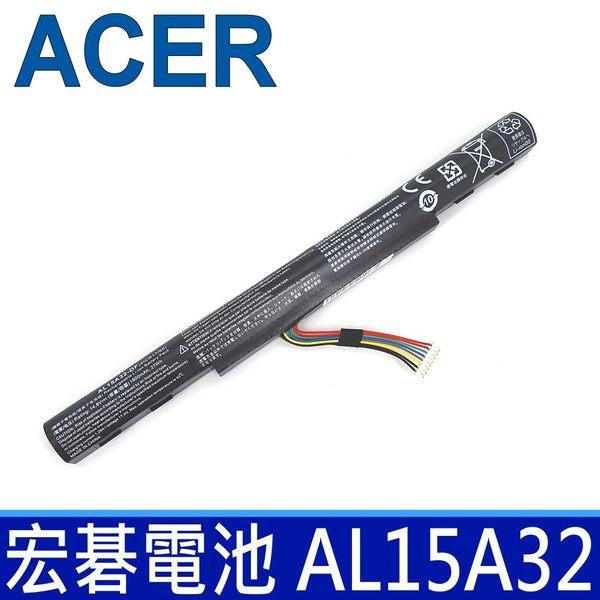 ACER AL15A32 4芯 高品質 電池 V3-575T V3-575TG P248 P257 P258 P277 Extensa 2511 2511g 2520 TMP248 TMP257 TM..