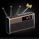 山水(Sansui)D20迷你收音機老人便攜式充電隨身聽外放插卡播放器 【快速出貨】