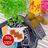【譽展蜜餞】梅片(單片裝)90g/100元
