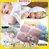 柔軟透氣編織蓋毯 洞洞毯 嬰兒被 提袋