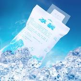 【DX299】注水冰袋 400ML 軟性冰敷袋 冰枕 保冷劑 保冰袋 冰墊 EZGO商城