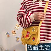 斜背包韓國ins童趣卡通可愛學生刺繡帆布斜挎小包少女軟妹百搭單肩包初語生活
